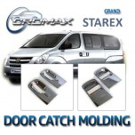 [CROMAX] Hyundai Grand Starex - Door Catch Chrome Molding Set