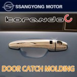 [SSANGYONG] SsangYong Korando C - Genuine Door Catch Chrome Molding Set