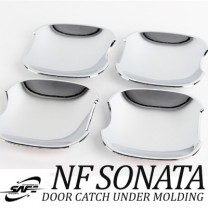 [KYOUNG DONG] Hyundai NF Sonata - Door Catch Under Chrome Molding Set (D-701)
