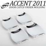 [KYUNG DONG] Hyundai New Accent - Door Catch Under Chrome Molding (D-711)