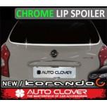 [AUTO CLOVER] SsangYong New Korando C - Lip Spoiler Chrome Molding Set (C155)