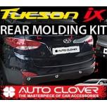 [AUTO CLOVER] Hyundai Tucson iX - Rear Chrome Molding Set  (B721)