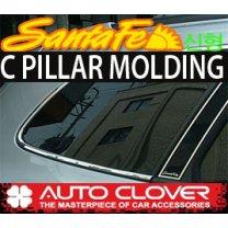 [AUTO CLOVER] Hyundai Santa Fe CM - C Pillar Chrome Molding Set (A317)