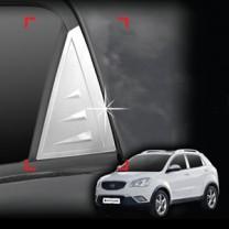 [AUTO CLOVER] SsangYong Korando C - C Pillar Chrome Molding Set (B919)