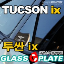 [EXOS] Hyundai Tucson iX - Glass C Plate Molding Set