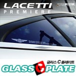 [EXOS] GM-Daewoo Lacetti Premiere - Glass C Plate New Version Molding Set