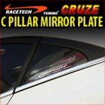 [RACETECH] Chevrolet Cruze - Glass C Pillar Mirror Plate Set