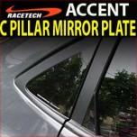 [RACETECH] Hyundai New Accent - Glass C Pillar Mirror Plate Set