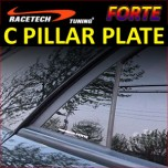 [RACETECH] KIA Forte - Glass C Pillar Mirror Plate Set