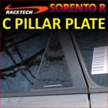 [RACETECH] KIA Sorento R - Glass C Pillar Mirror Plate Set