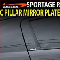 [RACETECH] KIA Sportage R - Glass C Pillar Mirror Plate Set
