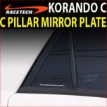 [RACETECH] SsangYong Korando C - Glass C Pillar Mirror Plate Set