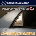 [SSANGYONG] SsangYong Korando C  - Genuine C Pillar Chrome Molding Set