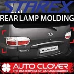 [AUTO CLOVER] Hyundai New Starex - Rear Lamp Chrome Molding Set  (A387)