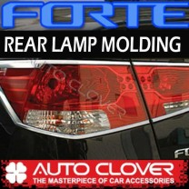 [AUTO CLOVER] KIA Forte - Rear Lamp Chrome Molding Set (B616)