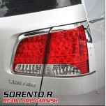 [AUTO CLOVER] KIA Sorento R - Rear Lamp Chrome Molding Set (B641)