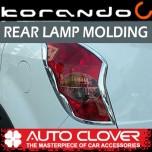 [AUTO CLOVER] SsangYong Korando C - Rear Lamp Chrome Molding Set (A733)