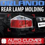 [AUTO CLOVER] Chevrolet Orlando - Rear Lamp Chrome Molding Set  (C404)