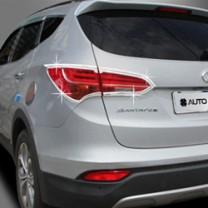 [AUTO CLOVER] Hyundai Santa Fe DM - Rear Lamp Chrome Molding Set (C442)