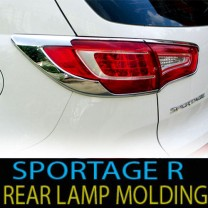 [KYOUNG DONG] KIA Sportage R  - Rear Lamp Chrome Molding Set (K-574)