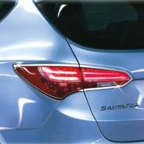 [KYOUNG DONG] Hyundai Santa Fe DM - Rear Lamp Chrome Molding Set (K-586)