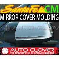 [AUTO CLOVER] Hyundai Santa Fe CM - Side Mirror Chrome Molding Set (A367)