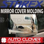 [AUTO CLOVER] Hyundai Starex / New Starex - Side Mirror Chrome Molding Set (A388)