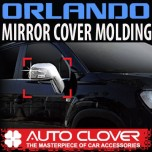 [AUTO CLOVER] Chevrolet Orlando - Side Mirror Chrome Molding Set (C403)