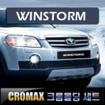 [CROMAX] GM-Daewoo Winstorm - Side Mirror & Tail Lamp Chrome Molding Set (A)