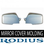 [HSM] SsangYong Rodius - Side Mirror Cover Chrome Molding