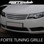 [MORRIS] KIA Forte - Radiator Tuning Grille