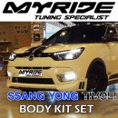 [MYRIDE] SsangYong Tivoli - Full Aeroparts Body Kit