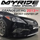 [MYRIDE] Hyundai Grandeur HG - Front Center Lip