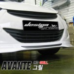 [MYRIDE] Hyundai Avante MD - Luxury Tuning Radiator Grille