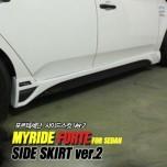 Боковые юбки Ver.2 - KIA Forte (MYRIDE)