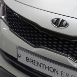 [Brenthon] KIA All New K5 - BEK-H58 2-nd Generation Emblem Set