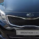 [Brenthon] KIA The New K5 - 2-nd Generation Emblem Set (BEK-H61)