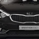 [Brenthon] KIA K3 - 2-nd Generation Emblem Set (BEK-H62)