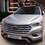 [Brenthon] Hyundai MaxCruz - Emblem Set (BEH-H34)