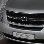 [Brenthon] Hyundai Grand Starex - BEH-H5 Emblem Set