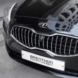 [Brenthon] KIA K9 - BEK-H28 Emblem Set