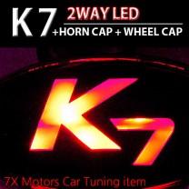 [7X] KIA K7 / Cadenza - LED 2WAY Emblem Package