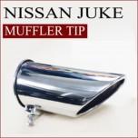 [GREENTECH] Nissan Juke - Genuine Type Tuning Muffler Cutter