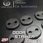 [NOBLE STYLE] Hyundai Grand Starex - Door Strike Cover Set