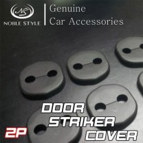 [NOBLE STYLE] KIA Forte Koup - Door Strike Cover Set
