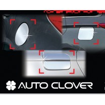 [AUTO CLOVER] Hyundai i30 - Fuel Tank Cap Cover Molding (B310)