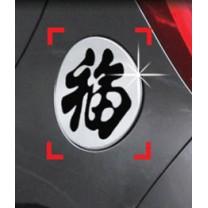 [AUTO CLOVER] KIA All New Morning - Fuel Tank Cap Cover Molding (B320)