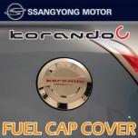 [SSANGYONG] SsangYong Korando C - Genuine Fuel Tank Cap Cover Molding