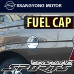 [SSANGYONG] SsangYong Korando Sports - Fuel Tank Cap Cover Chrome Molding