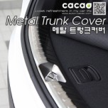 [CACAO] Hyundai Santa Fe DM - Metal Trunk Cover
